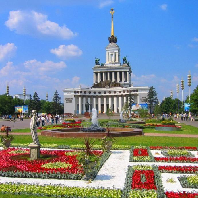 Всероссийский выставочный центр. Москва.